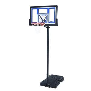 Lifetime 1531 Portable Basketball Hoop System