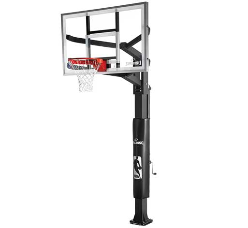Spalding-H-Frame-In-Ground-Basketball-System